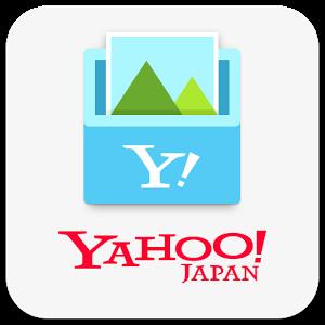 Yahooプレミアム会員ならYahooBoxを使うべき理由