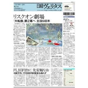 【2013年】5月の投資結果(月次成績)