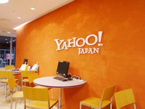 Yahooのeコマース革命の衝撃