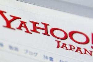 Yahooのeコマース革命はLINE対策か