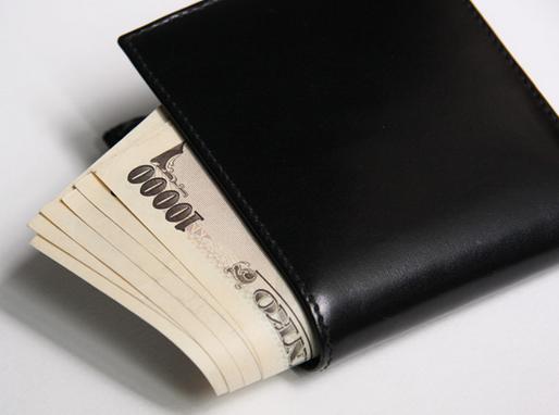 消費税増税に負けない!毎月の生活費を節約するコツ。