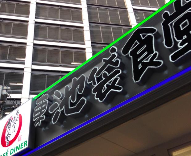 まいどおおきに食堂×ファミマに行ってきました。