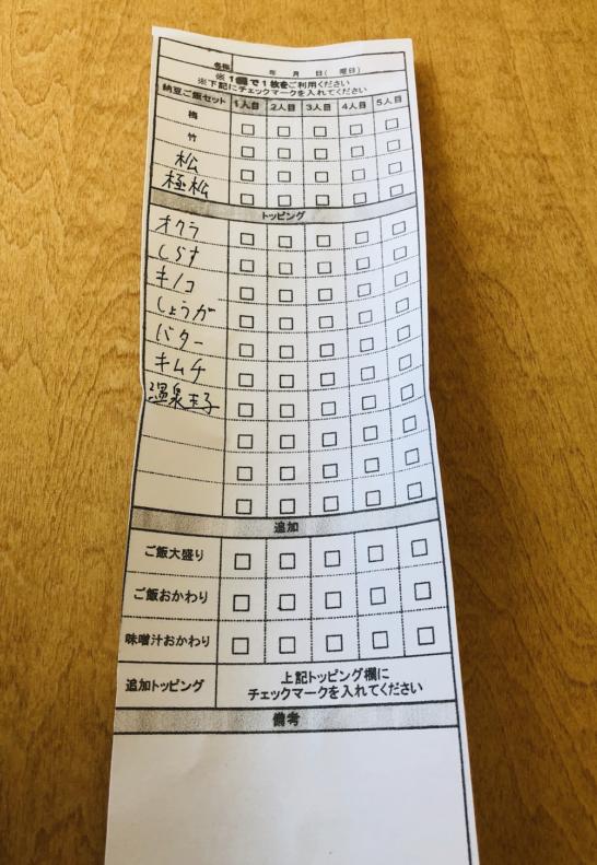 【レビュー】水戸の納豆専門店「令和納豆」で食べ比べ!東京から日帰りで食べに行ける納豆専門店とは3