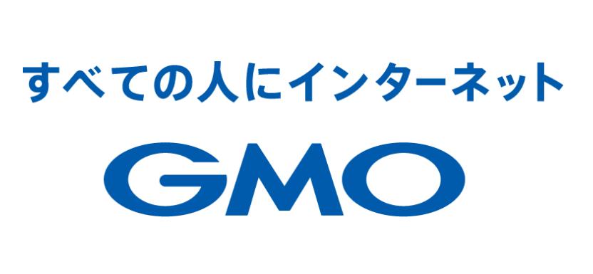 [NISA]GMOインターネット(9449)は凄い!