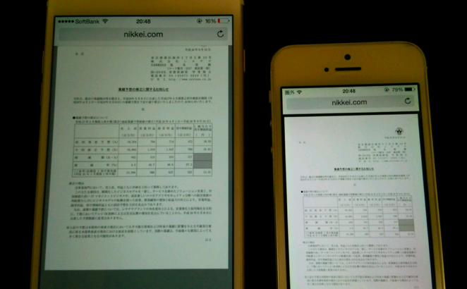 iPhone6開示