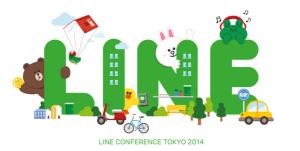 LINEのアクティブユーザーは1.7億人。2014年4-6月売上は182億円。LINEの今を考える。