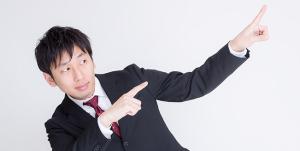 サラリーマン個人投資家が株で勝つために活用すべき3つのツール