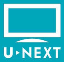 U-NEXT(ユーネクスト・9418)、MVNOを拡大へ