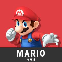 任天堂(7974)、マリオなどの人気キャラを外部利用容認へ