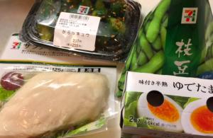 ダイエット晩ご飯