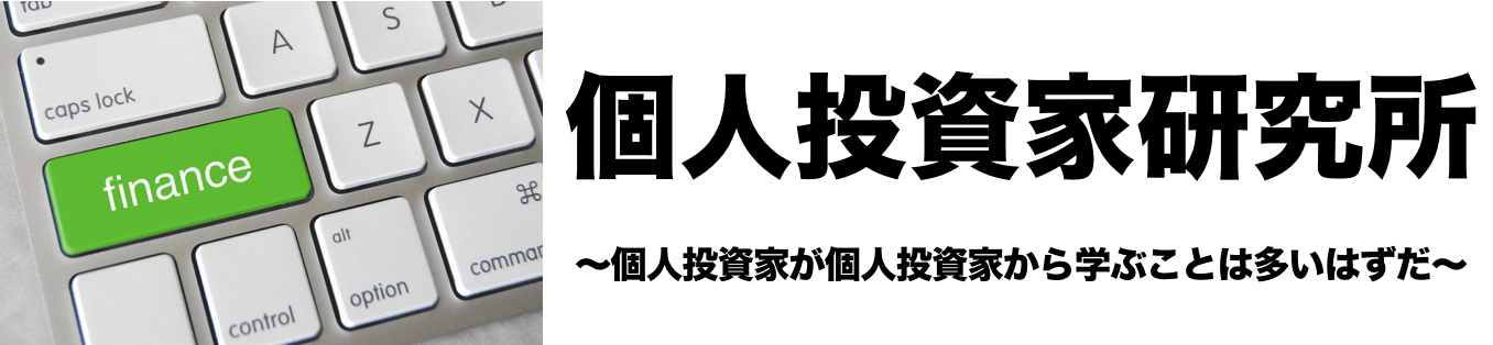 【片山銘柄】片山晃(五月)さん保有株・保有銘柄一覧をチェック!(有名個人投資家)