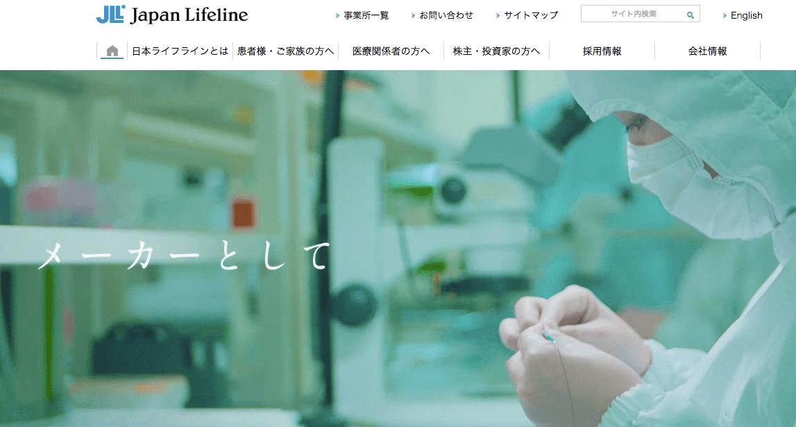片山晃さん保有株保有銘柄一覧2