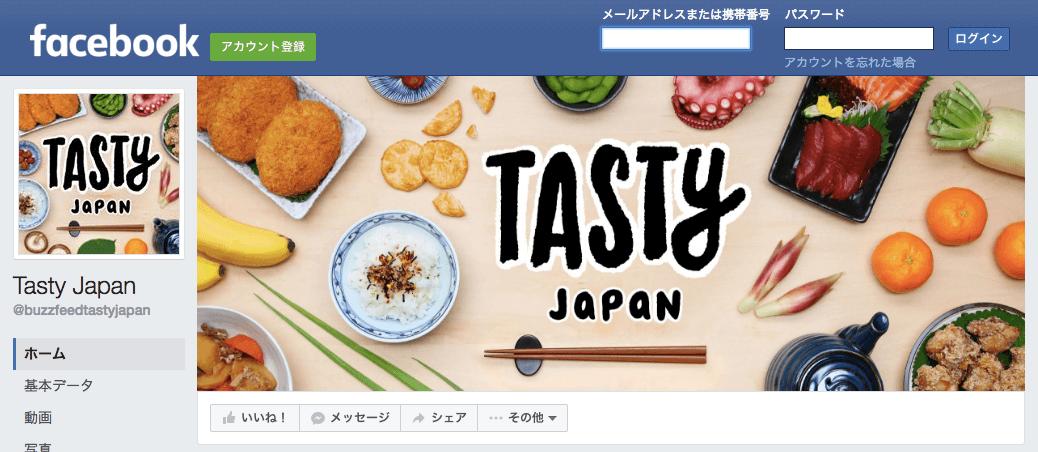 tasty-japan