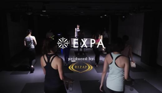 女性向け暗闇新感覚フィットネスEXPA(エクスパ)!ライザップ流メソッドで結果にコミットする新しい業態に期待!(旧VIVANA)