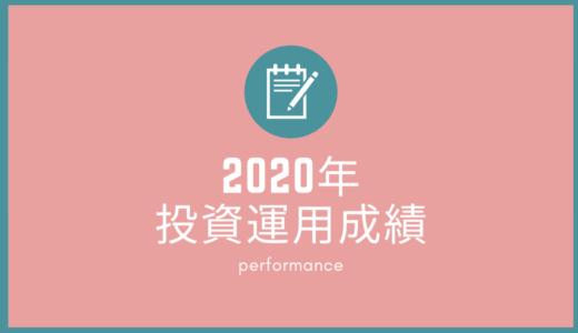 【2020年】7月の投資運用成績(サラリーマンが100万円を1億円にする)
