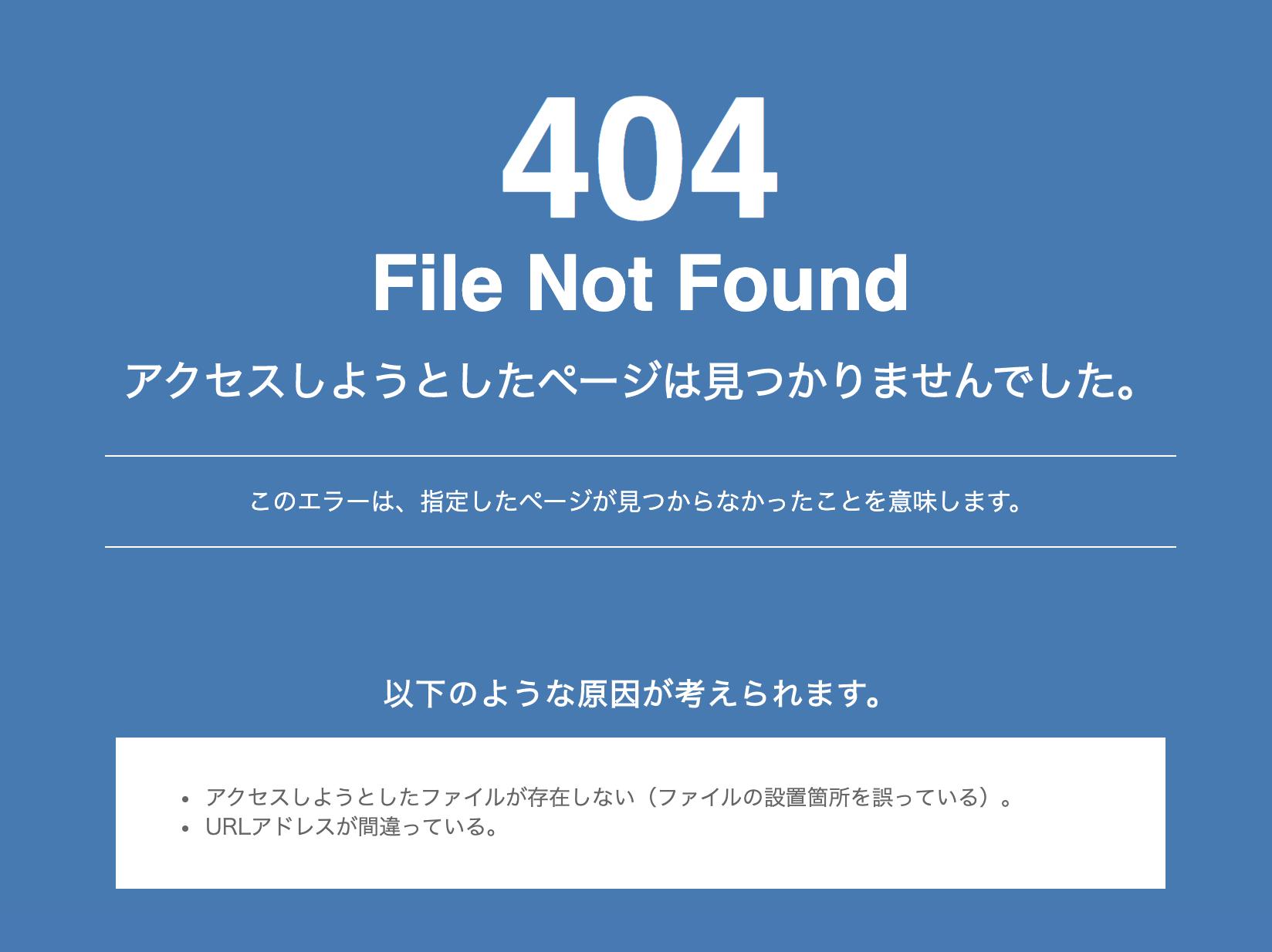 wordpressのブログを削除(閉鎖)した手順を画像付きで解説13