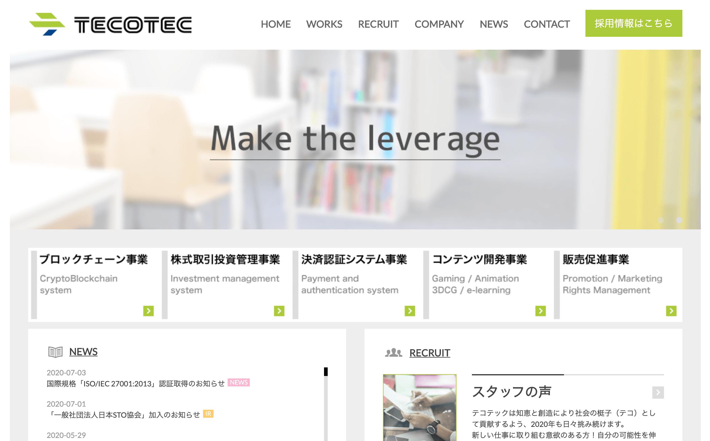 【株view】資産管理アプリの株viewのレビュー!myTradeの後継アプリ!1